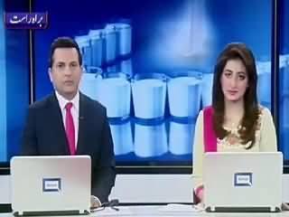 Dunya News 9pm Bulletin – 27th August 2015