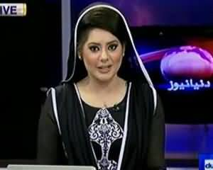 Dunya News 9pm Bulletin - 27th July 2013