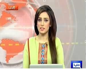 Dunya News 9pm Bulletin – 27th June 2014