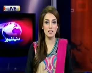 Dunya News 9pm Bulletin – 27th October 2013