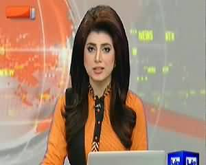 Dunya News 9pm Bulletin – 28th February 2014