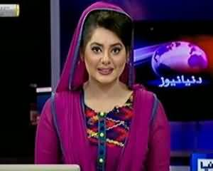 Dunya News 9pm Bulletin - 28th July 2013
