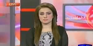 Dunya News 9pm Bulletin - 28th July 2014