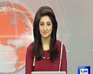 Dunya News 9pm Bulletin – 28th June 2014