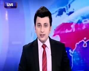 Dunya News 9pm Bulletin – 28th June 2015