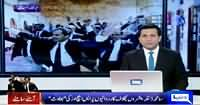 Dunya News 9pm Bulletin – 28th May 2015