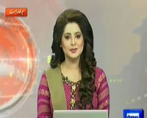 Dunya News 9pm Bulletin – 29th January 2014