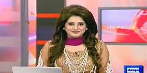 Dunya News 9pm Bulletin - 29th July 2014