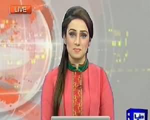 Dunya News 9pm Bulletin – 29th June 2014