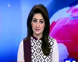 Dunya News 9pm Bulletin – 29th June 2015