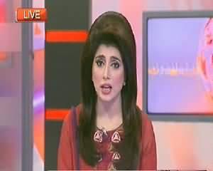 Dunya News 9pm Bulletin – 2nd July 2014