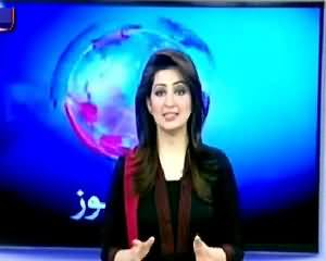 Dunya News 9pm Bulletin – 2nd July 2015
