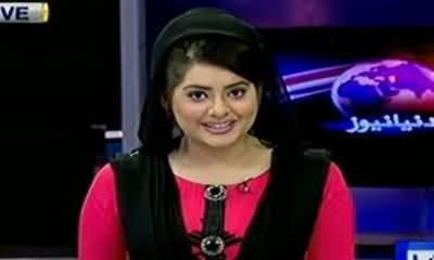 Dunya News 9pm Bulletin - 30th July 2013