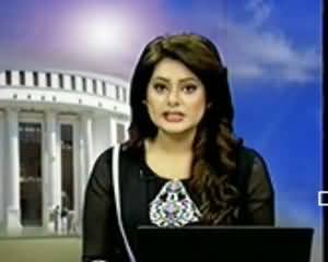 Dunya News 9pm Bulletin – 30th September 2013