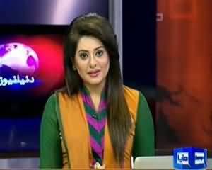 Dunya News 9PM Bulletin – 31th August 2013