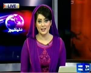 Dunya News 9pm Bulletin – 31th July 2013