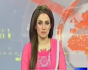 Dunya News 9pm Bulletin – 3rd April 2014