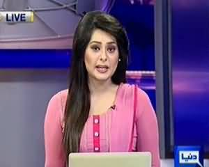 Dunya News 9pm Bulletin – 3rd July 2013