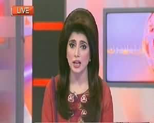 Dunya News 9pm Bulletin - 3rd July 2014