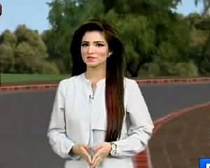 Dunya News 9pm Bulletin – 3rd July 2015