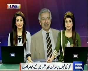 Dunya News 9pm Bulletin – 3rd October 2013