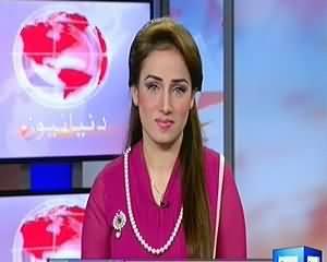 Dunya News 9PM Bulletin – 3rd October 2014
