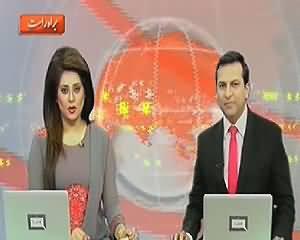 Dunya News 9pm Bulletin – 4th April 2014