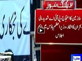 Dunya News 9PM Bulletin - 4th February 2016