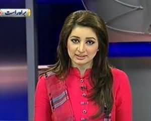Dunya News 9pm Bulletin – 4th July 2013
