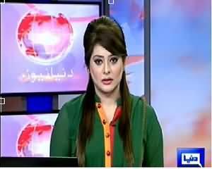 Dunya News 9PM Bulletin – 4th October 2014
