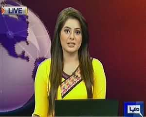Dunya News 9pm Bulletin - 4th September 2013