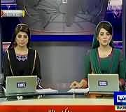 Dunya News 9pm Bulletin - 5th August 2013
