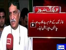Dunya News 9PM Bulletin - 5th February 2016
