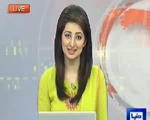Dunya News 9pm Bulletin - 5th July 2014