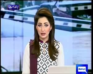 Dunya News 9pm Bulletin – 5th July 2015
