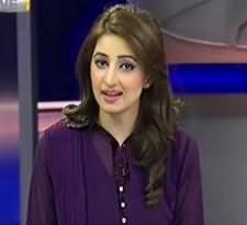 Dunya News 9pm Bulletin – 5th June 2013