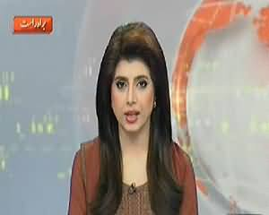 Dunya News 9pm Bulletin – 5th March 2014