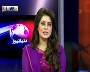 Dunya News 9pm Bulletin – 5th October 2013
