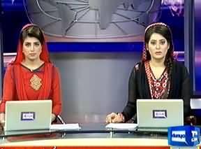 Dunya News 9pm Bulletin 6th August 2013
