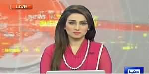 Dunya News 9pm Bulletin - 6th July 2014