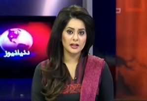 Dunya News 9pm Bulletin – 6th June 2013