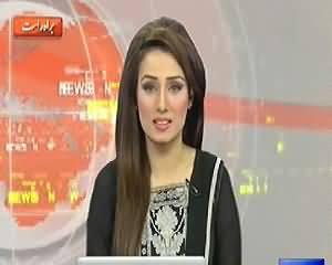 Dunya News 9PM Bulletin - 6th May 2014