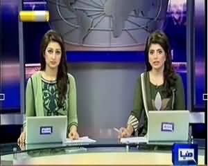 Dunya News 9pm Bulletin – 6th September 2013