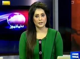 Dunya News 9pm Bulletin - 7th July 2013