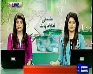 Dunya News 9pm Bulletin – 7th October 2013