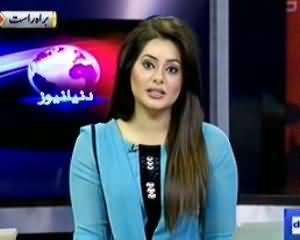 Dunya News 9pm Bulletin – 7th September 2013