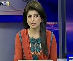 Dunya News 9pm Bulletin - 8th August 2013