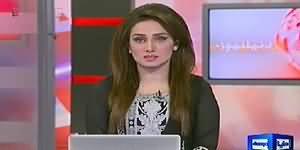 Dunya News 9pm Bulletin - 8th July 2014