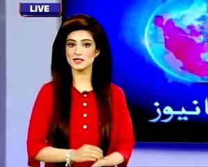 Dunya News 9pm Bulletin – 8th July 2015