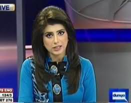 Dunya News 9pm Bulletin – 8th June 2013